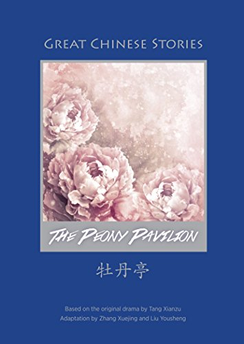 The Peony Pavilion (Great Chinese Stories) (English Edition)