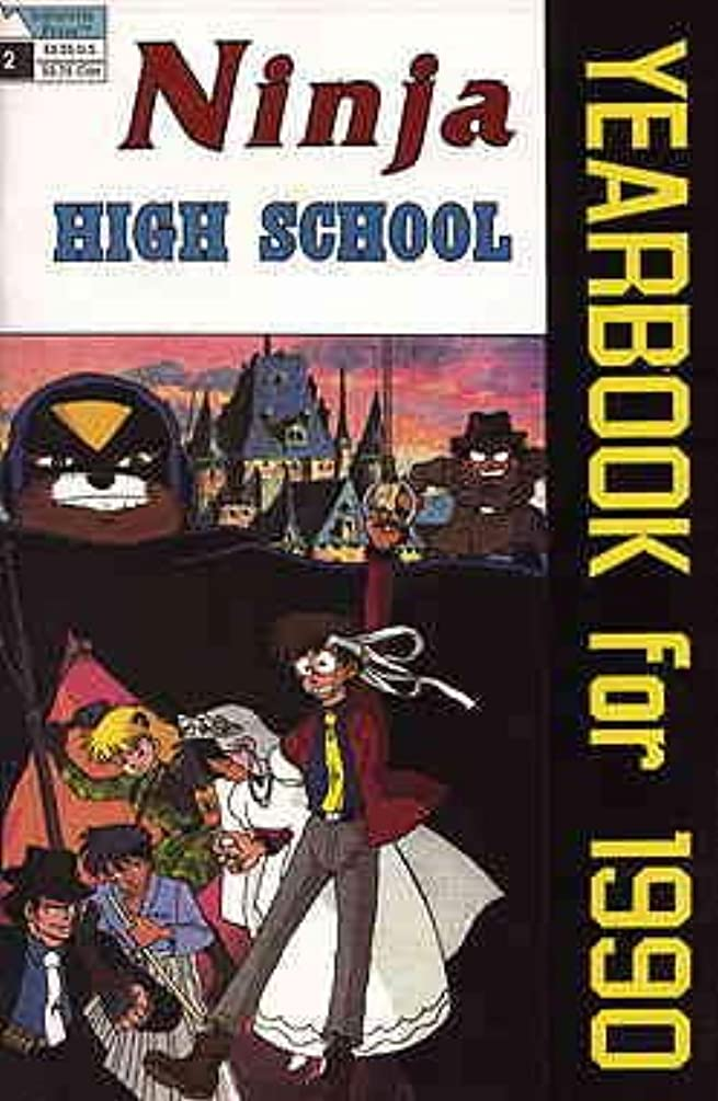 Ninja High School Yearbook #2 FN ; Malibu comic book