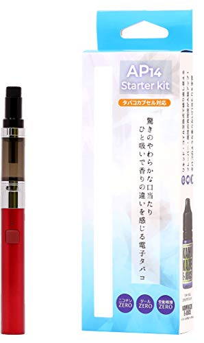 【Amazon.co.jp 限定】電子タバコ Ploom TECH プルーム・テック タバコカプセル 装着可能 互換機 AP14 Starter kit レッド 【 VAPE POWER/ベイプ パワー 】 エーピー フォーティーン スターター キット 本