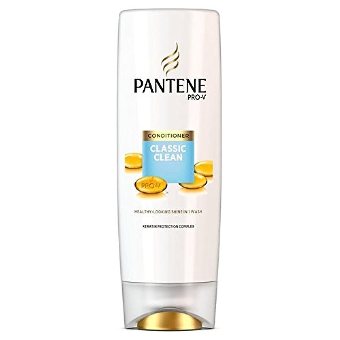 バレエテセウスベイビーパンテーン古典的なクリーンコンディショナー360ミリリットル x2 - Pantene Classic Clean Conditioner 360ml (Pack of 2) [並行輸入品]
