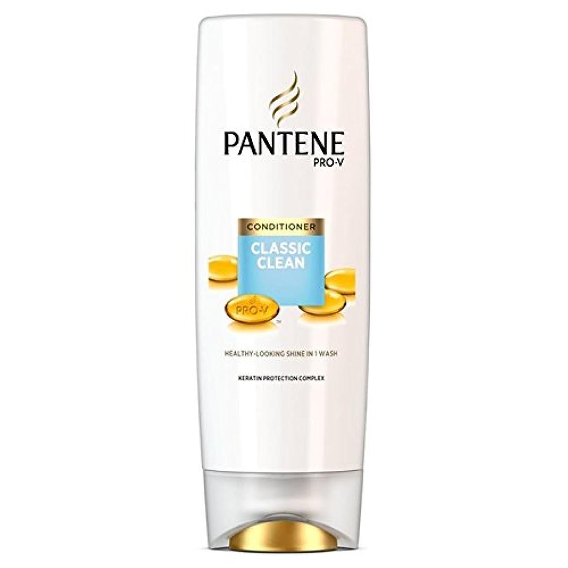 バナナを除く申し込むパンテーン古典的なクリーンコンディショナー360ミリリットル x4 - Pantene Classic Clean Conditioner 360ml (Pack of 4) [並行輸入品]