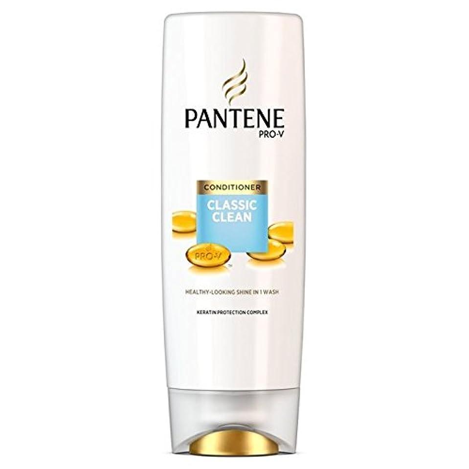 症候群教育者歌詞Pantene Classic Clean Conditioner 360ml - パンテーン古典的なクリーンコンディショナー360ミリリットル [並行輸入品]