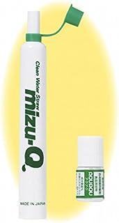 携帯用ストロー浄水器 mizu-Q 5502LO