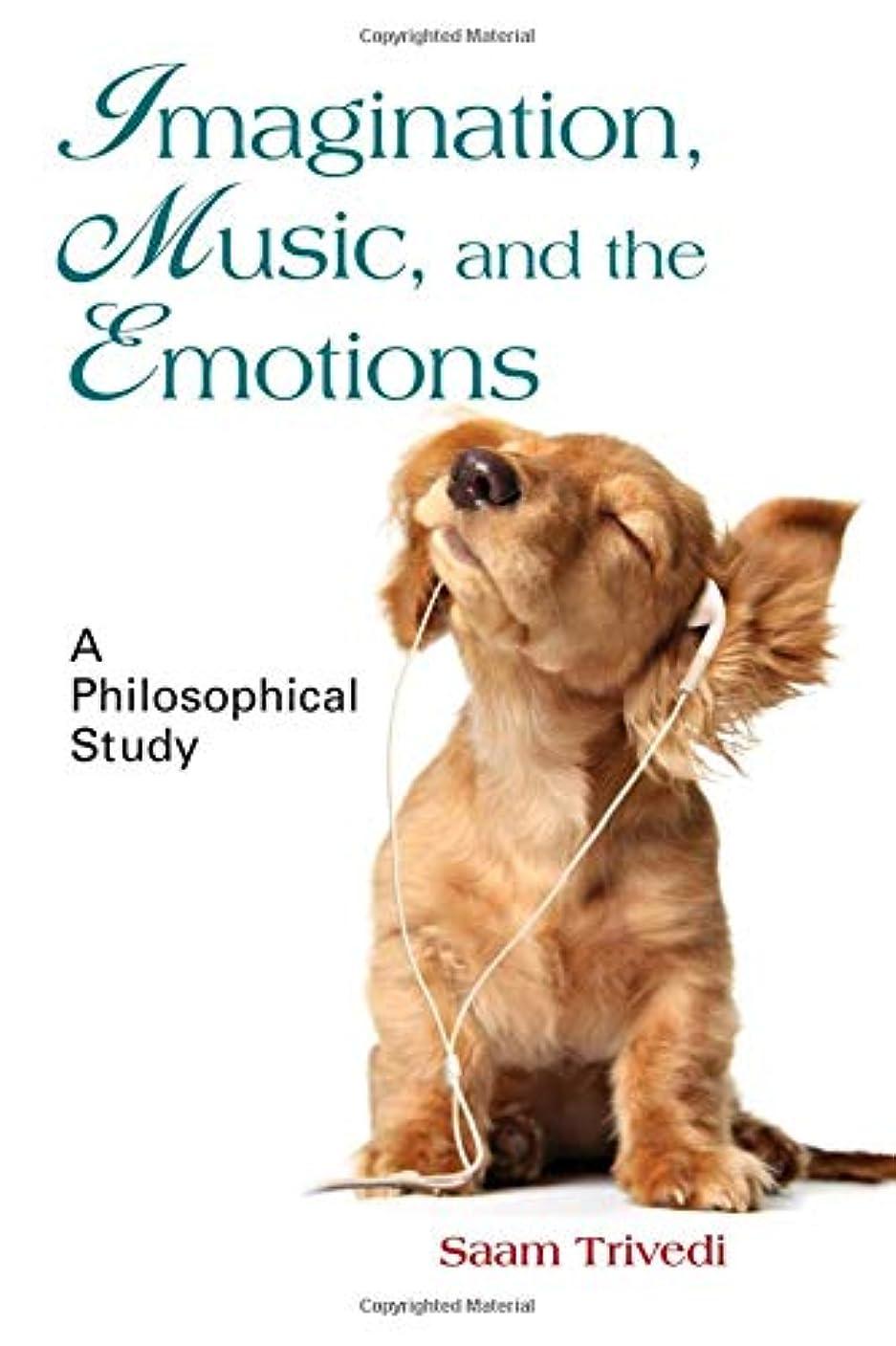 コマンド純粋な巻き取りImagination, Music, and the Emotions: A Philosophical Study
