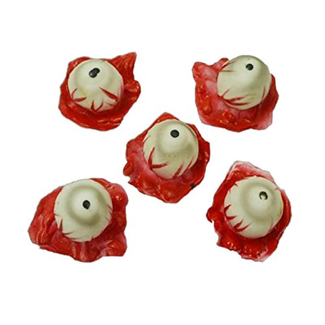 使用法かんがい振り子5PCSホラーブラッディアイボリートリッキーなおもちゃシミュレーションプロップハロウィンパーティー用品人間のオルガン偽の血の目