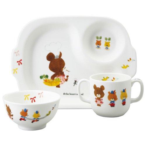 NARUMI(ナルミ) 子ども用 食器セット くまのがっこう 3個セット 電子レンジ 食器洗浄機対応 41027-32973