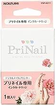 KOIZUMI DIGITAL NAIL PRINTER PriNail Ink Cartridge KNP-A011?Japan Domestic Genuine Products? ?Ships from Japan?