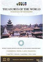 Cambodja Nepal Laos & Pak [DVD]