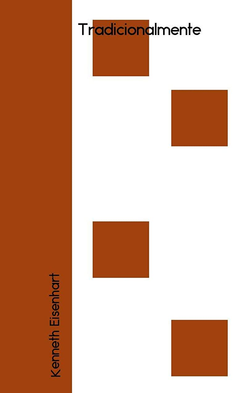 ハリケーン余計なストライドTradicionalmente (Portuguese Edition)