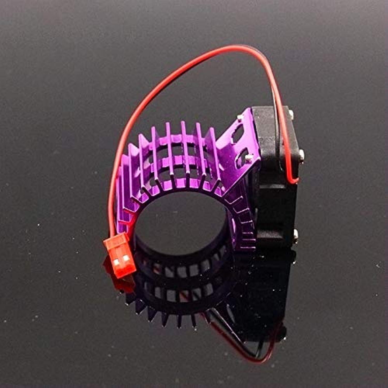 Rc Hobby Acc Motors 24mm heatsink 2440 with 6V Cooling Fan JST JR connectors   JR Plug for Receiver