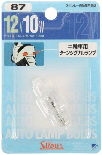 STANLEY [ スタンレー電気 ] BPWB001 ブリスター電球 12V10W NO87