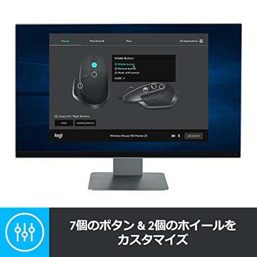 41EXf5REEwL-「Logicool MX Master 2S」ワイヤレスレーザーマウスを購入したのでレビュー!