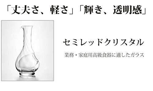 東洋佐々木ガラス『冷酒カラフェ』