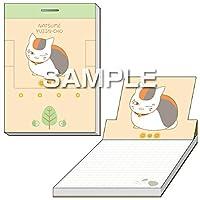 ヒサゴ 夏目友人帳 ニャンコ先生のポップアップメモ みかん HG9903 【まとめ買い5個セット】