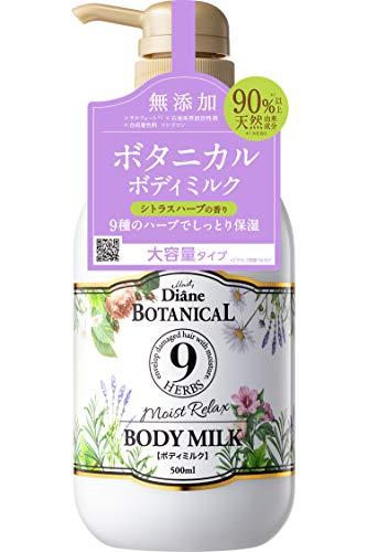 ボディミルク [シトラスハーブの香り] 大容量 500mlミルクなのにベタつかないダイアンボタニカル モイストリラックス