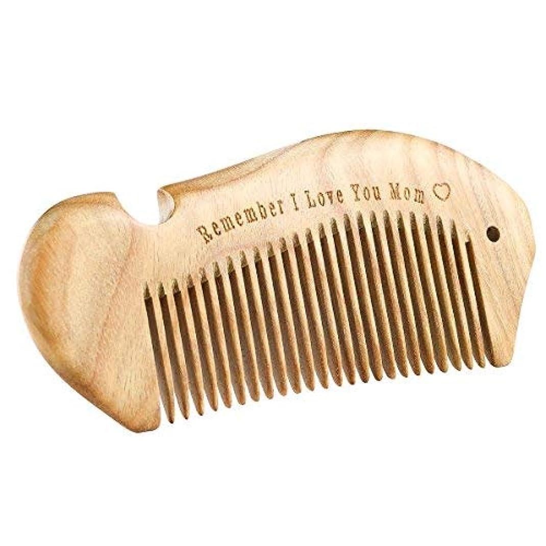 笑明確に画像i.VALUX Handmade Sandalwood Hair Comb,No Static Natural Aroma Wood Comb for Curly Hair [並行輸入品]