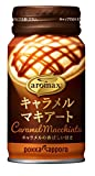 アロマックス キャラメルマキアート ボトル缶 170mlx30本