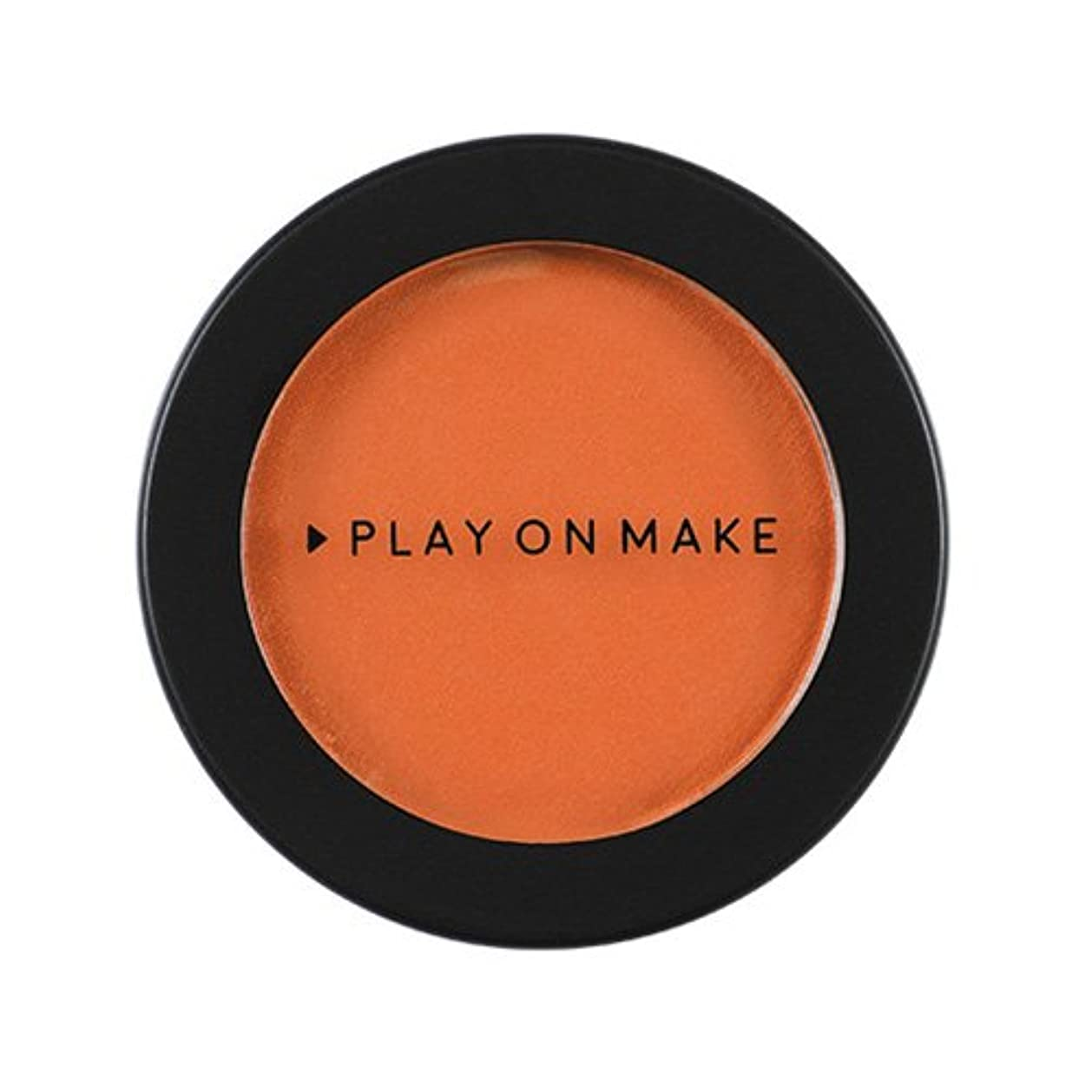 リマ小麦入り口PLAY ON MAKE(プレイオンメイク) ブルームチーク PM-0016 カクタスオレンジ (1個)