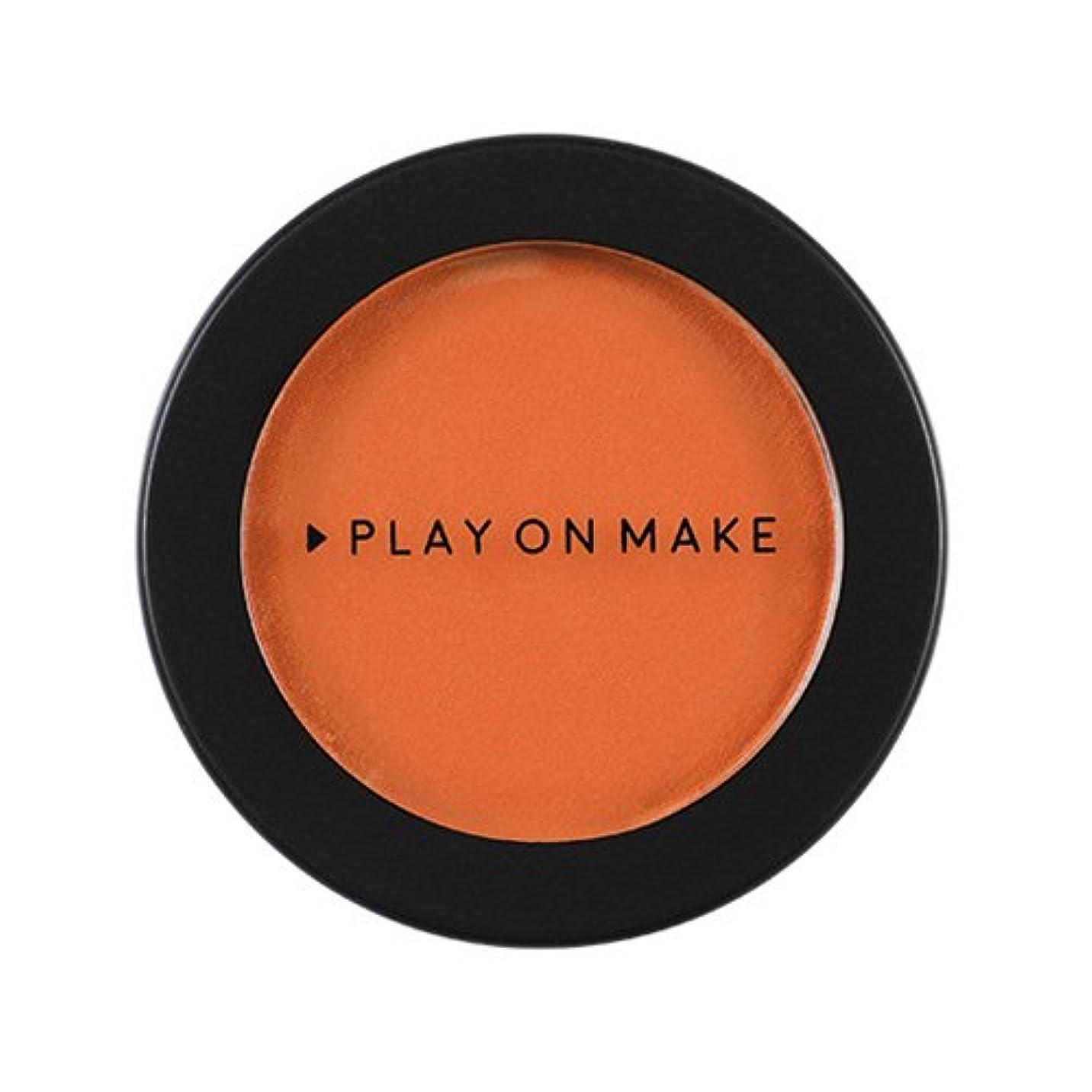 トリップ権限を与える鼻PLAY ON MAKE(プレイオンメイク) ブルームチーク PM-0016 カクタスオレンジ (1個)