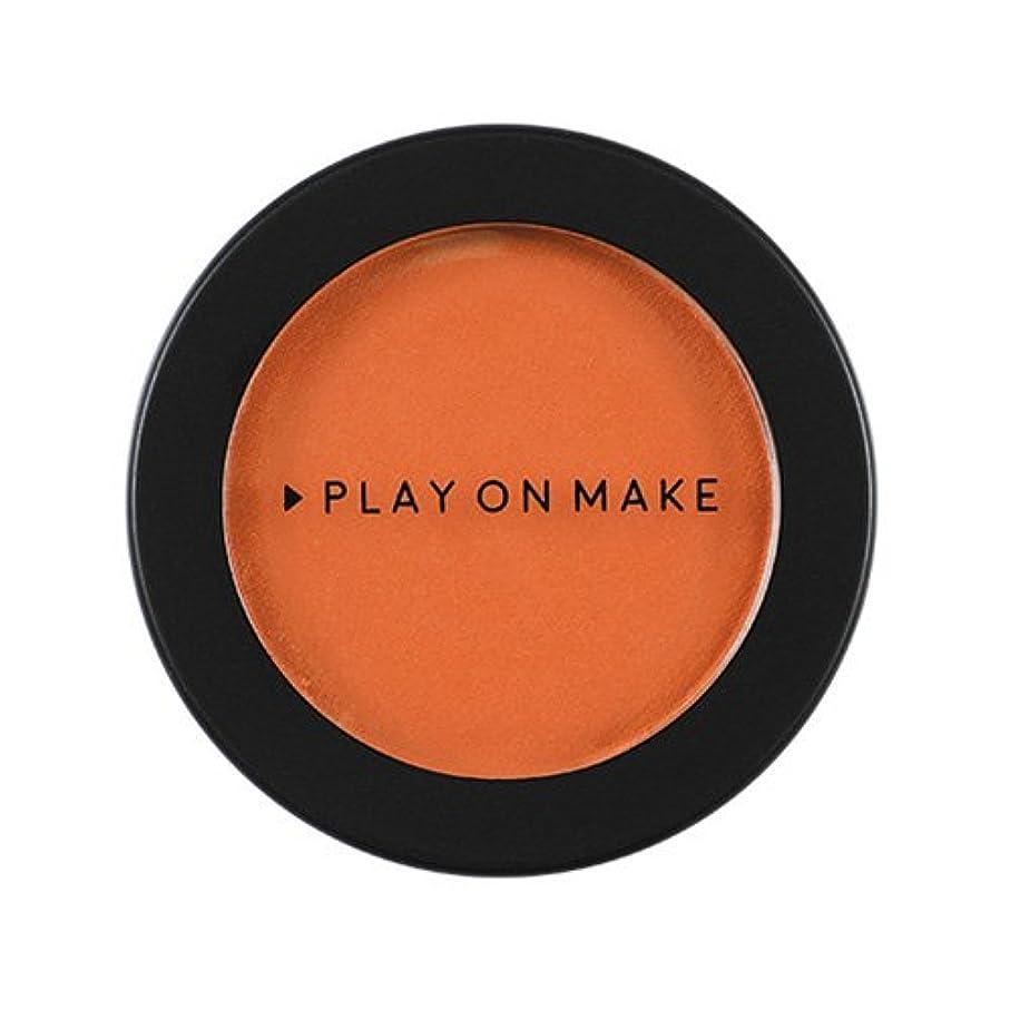 樹木恵み大統領PLAY ON MAKE(プレイオンメイク) ブルームチーク PM-0016 カクタスオレンジ (1個)