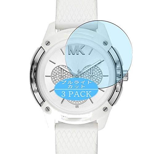 Vaxson Protector de pantalla antiluz azul, compatible con Michael Kors Ryder, tamaño de la funda 44 mm, protector de pantalla de bloqueo de luz azul [no vidrio templado]
