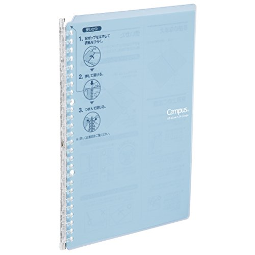 Kokuyo Campus Smart Ring Binder - B5 - 26 Rings - Light Blue by Kokuyo