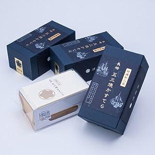 特選五三焼カステラミニ3本セット 5代目店主の技の集大成!希少な和三盆糖使用。<TV番組で紹介>