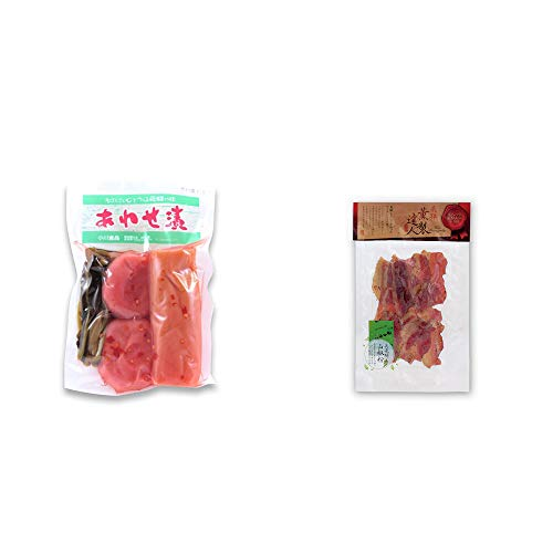 [2点セット] あわせ漬け(300g) [赤かぶら・たくあん・赤かぶ菜]・薫製達人 豚バラベーコン燻製(60g)[飛騨山椒付き]
