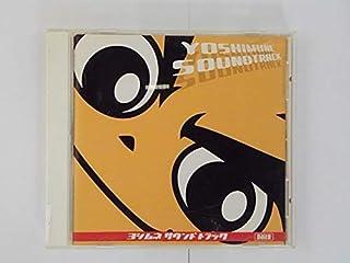 吉宗サウンドトラック