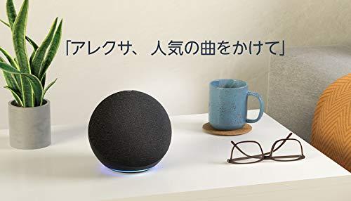 Echo (エコー) 第4世代 - スマートスピーカーwith Alexa - プレミアムサウンド&スマートホームハブ、チャコ...