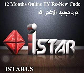 star iptv korea