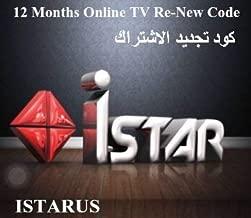 iSTAR 12 Months Online TV Code for All The Models / ISTAR USA الفرع الرئيسي لشركة ايستار في امريكا