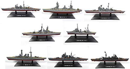 OPO 10 - Menge von 8 japanischen Kriegsschiffen CHOKAI + MUTSU + AOBA + MYOKO + Fuso + HARUNA + KATORI + MIKUMA 1/1100 (LT1)