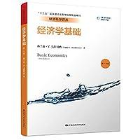 Fundamentals of Economics (16th Edition)