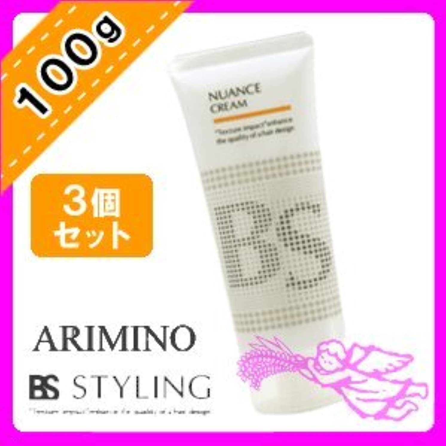 フォーラム理解する人種アリミノ BSスタイリング ニュアンス クリーム 100g x 3個 セット arimino BS STYLING