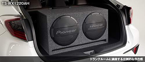 Pioneer(パイオニア)『カロッツェリアパワードサブウーファー(TS-WX1220AH)』