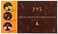 [小浜食糧] クルス クランチ チョコレート 6個入り/長崎 土産