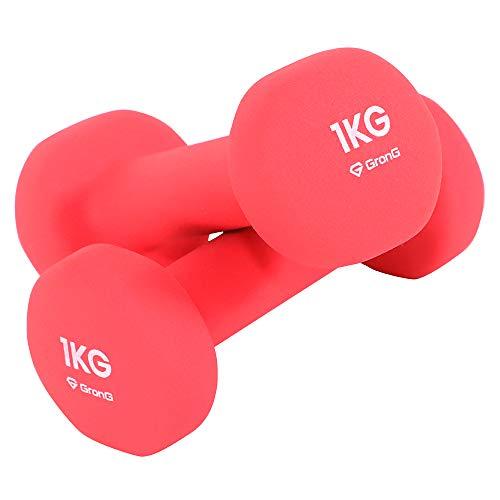 GronG(グロング) ダンベル 1kg 2個セット ピンク