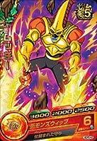 ドラゴンボールヒーローズ/GDPB-42 ムッチー【箔あり】