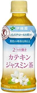 伊藤園 2つの働き カテキンジャスミン茶 350ml ×24本入×2ケース 48本