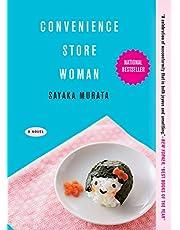 Convenience Store Woman: A Novel