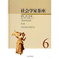 sociologist cafe (21-24 series, files)