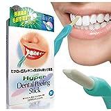 Onkessy Pro Nano Teeth Whitening Kit Natural Teeth Whitener System Tool Kit 25 PCS Dental Peeling Stick Teeth Care Beauty Clean Teeth Whitening Descaling Eraser with Teeth whitening Stick