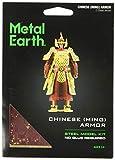 Fascinations Metal Earth Chinese Ming Armor 3D Metal Model Kit