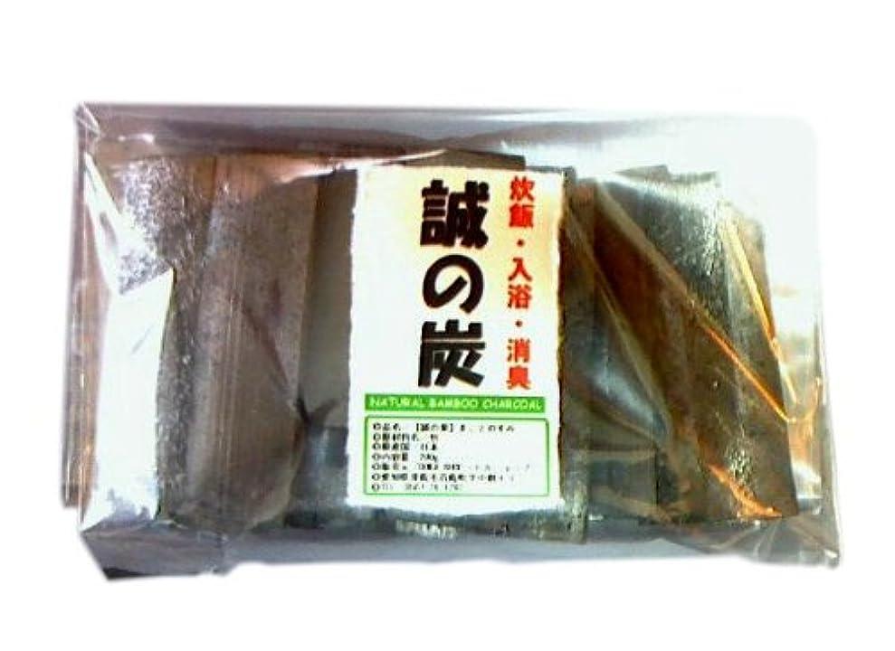 主婦とにかく噂DOKA-SHOP 炊飯?入浴?消臭【 誠の炭(まことのすみ)】岐阜県東濃地方ですくすく育った孟宗竹を自然にかこまれた窯で焼き上げました。 200g