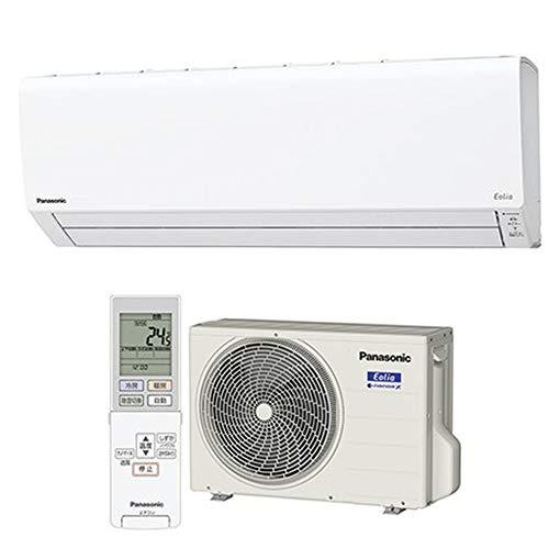 パナソニック CS-560DJ2-W 冷房/暖房:18畳程度 ルームエアコン 2020年モデル ナノイー搭載