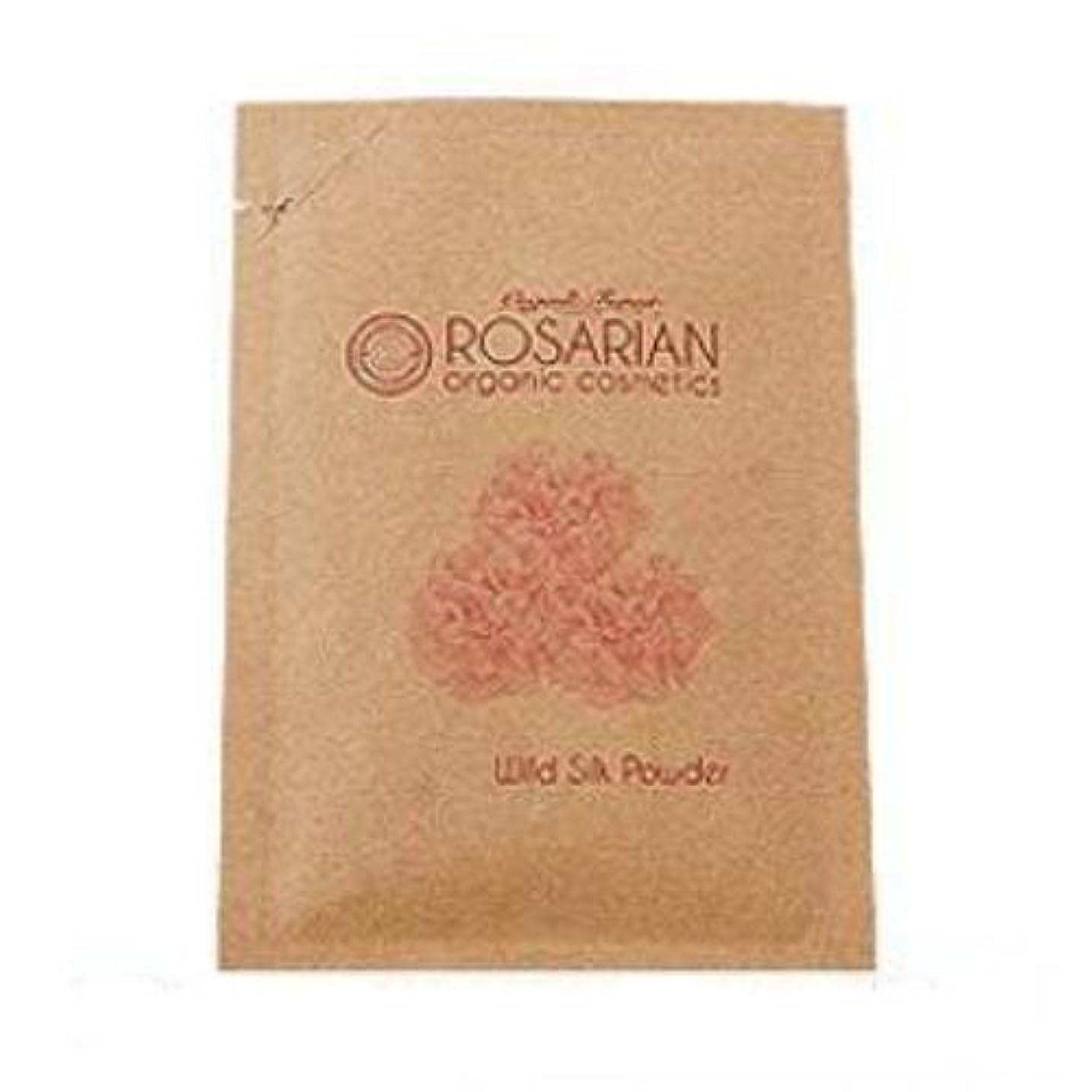 ホール辞書緊張するロザリアン ワイルドシルクパウダー詰替用 4g