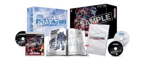 機動戦士ガンダム サイドストーリーズ Limited Edition (初回封入特典 豪華4大特典コード同梱) - PS3