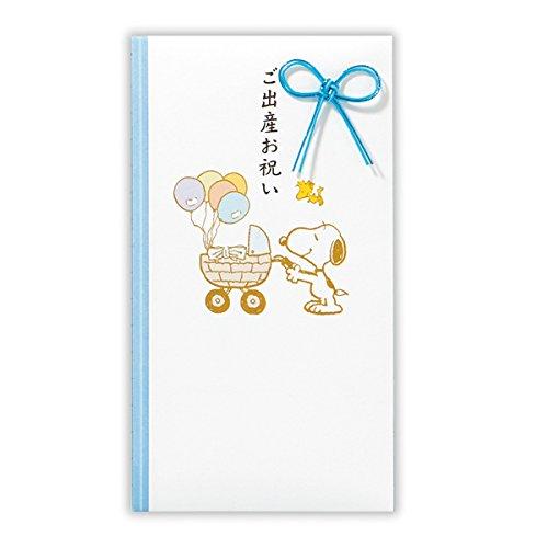 日本ホールマーク ご出産お祝 祝儀袋 スヌーピー 水色バギー 724-801