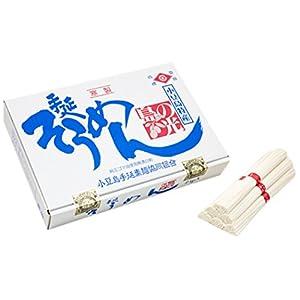 """小豆島手延素麺 島の光 (2kg(50g×40束)約20食分)"""""""